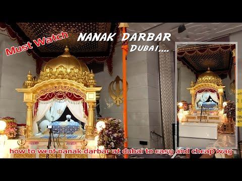 NANAK DARBAR DUBAI #nanak darbar #gurudwara sahib dubai #saini vlogs