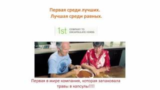 Кунцевич.  Презентация NSP