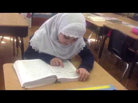 mdq academy  :Soha reciting surat YASSIN