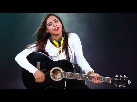 CHANA KE DAR RAJA - चना के दार राजा - SHILPI PAUL - CG Song - Western Song in Chhattisgarh