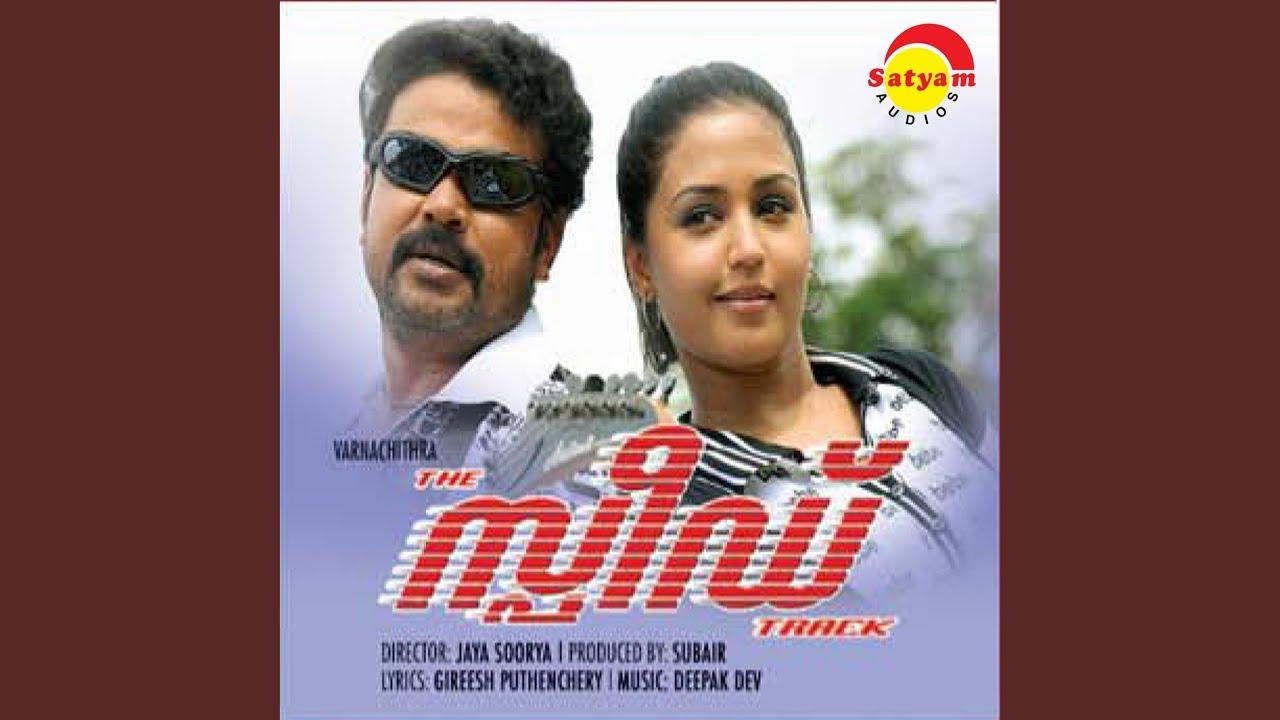 speed track malayalam movie director