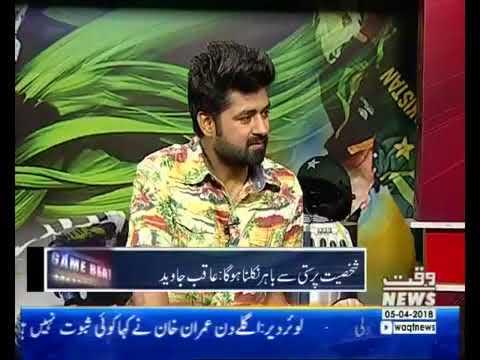 Mr. Atif Naeem Rana and Head Coach Aqib Javed in Game Beat with Hafiz Muhammad Imran