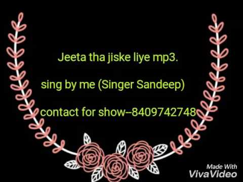 Jeeta tha jiske liye mp3.(Singer Sandeep)