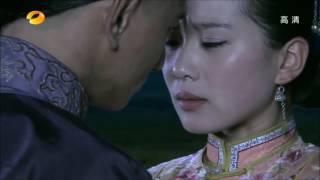 Bu Bu Jing Xin The Kiss On The Meadow Eng Sub 1