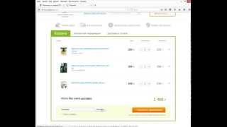 Промокоды и купоны на скидку Love Organic(, 2015-07-19T15:14:01.000Z)