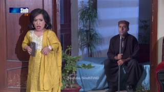 Comedy Series Half Ticket Episode 30 Part 2 HD 1080p - SindhTVHD