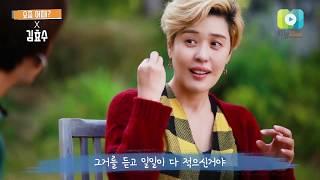 [요즘 어때] 뮤지션 김효수 EP_03