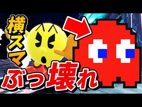 化 パックマン 擬人 Makuake 【家紋無双】伝統×COOLな家紋を後ä¸