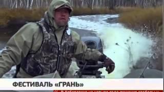 Грань. Новости. GuberniaTV