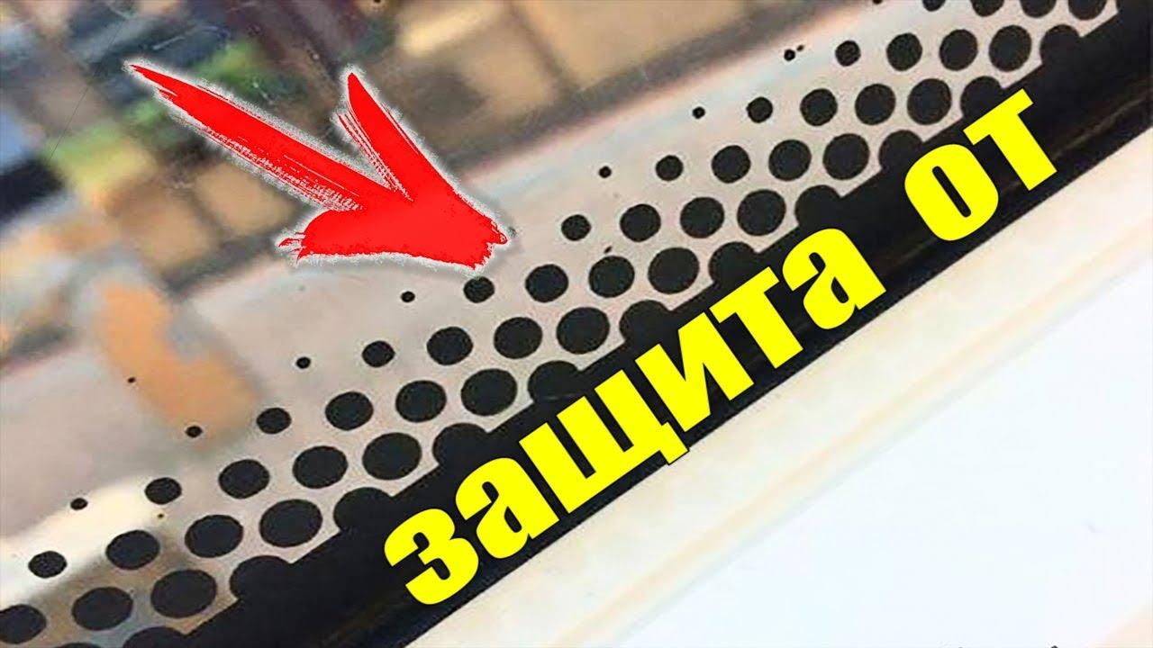 Для чего нужны эти точки на стекле вашего автомобиля?