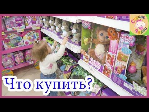 Что купить в Детском мире выбираем игрушки Коробочка Sweet Box доггивуд
