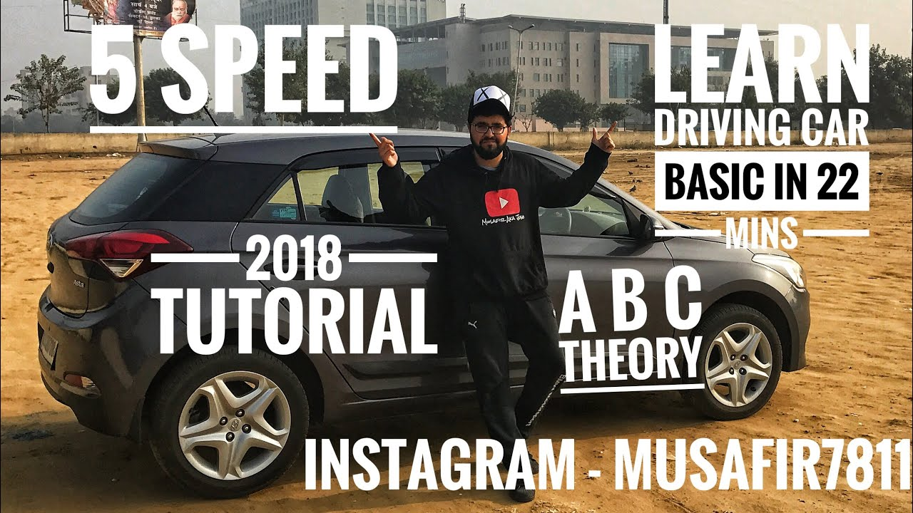 driving a manual car for beginners pdf