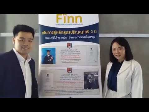 Finn ดันการศึกษาไทย เปิด Top-Up Degree สู่มหาวิทยาลัยโลก