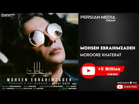 Mohsen Ebrahimzadeh - Moroore Khaterat ( محسن ابراهیم زاده - مرور خاطرات )