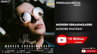 Mohsen Ebrahimzadeh - Moroore Khaterat ( محسن ابراهیم زاده - مرور خاطرات ) Resimi