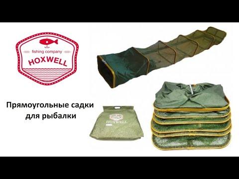 Обзор на Cадок рыболовный прорезиненный Hoxwell