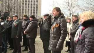 Митинг в Донецке 23 февраля 2014. Что на самом деле думают жители Донецка.(Видео длинное, я не редактировал. Пролистывайте, если хотите увидеть интервью. 23 февраля в Донецке, Украина,..., 2014-02-24T00:54:07.000Z)