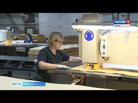 На Мурашинском фанерном заводе запущена вторая линия по производству фанеры(ГТРК Вятка)