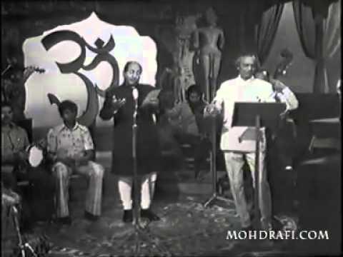 Man Tarpat Hari Darshan Ko Aaj - Mohammed Rafi Live, Rare Video