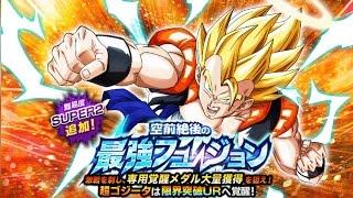 New Super Gogeta Dokkan Event! 50 Stamina-Super 2: NO ITEMS & NO STONES! (JP) DBZ Dokkan Battle
