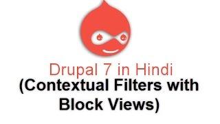 Drupal 7 Development Tutorials(Hindi/Urdu) -  Views Contextual Filters with Block Views(, 2016-05-08T06:23:18.000Z)