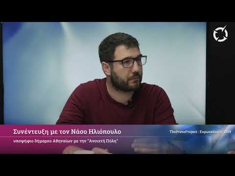 Ο υποψήφιος δήμαρχος Αθηναίων του ΣΥΡΙΖΑ, Νάσος Ηλιόπουλος στην τηλεόραση του TPP