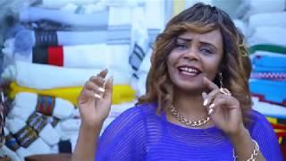 Liya Mohamode - Ante Memher አንተ መምህር (Amharic Arabic)