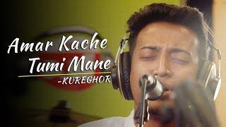 Amar kache tumi mane   kureghor(কুঁড়েঘর)   Jago Music Fest