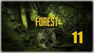 Прохождение The Forest - 11 -
