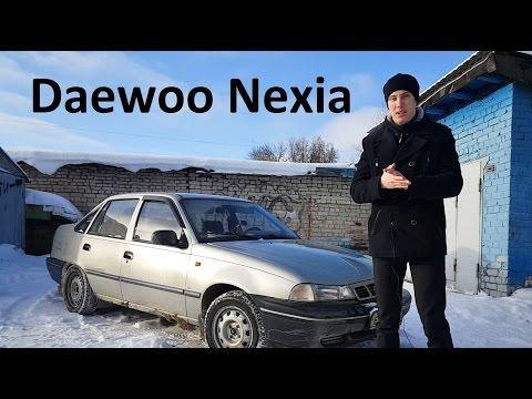 На сайте авто. Ру вы можете купить б/у дэу нексия. У нас много предложений именно для вас. Продажа daewoo nexia б/у на авто. Ру.