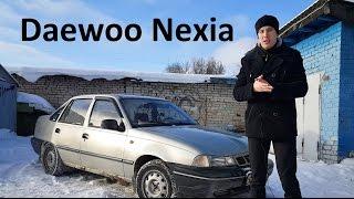 видео Daewoo Nexia | Не заводится – полезные советы | Дэу Нексия