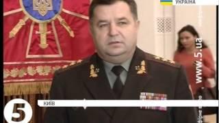 Полторак про ситуацію в Донецькому аеропорту