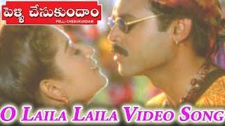 Pellichesukundam Movie    O Laila Laila Laila Video Song    Venkatesh, Soundarya, Laila