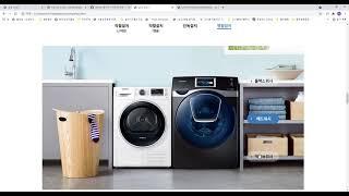 삼성 건조기   Chrome 2021 07 09 16 …