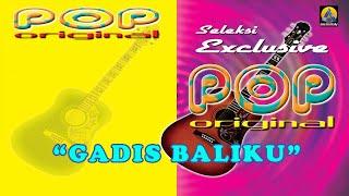 Abiem Ngesti - Gadis Baliku (Karaoke)