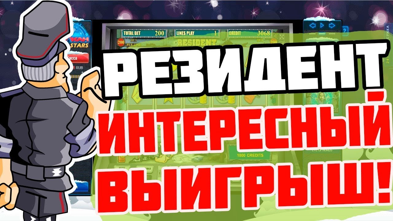 Клуб Вулкан Онлайн Бет | Интересный Выигрыш В Казино Вулкан Игровой
