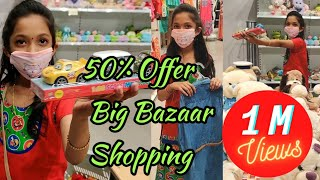 50% Offer Big Bazaar Shopping|Fish Spa🐠|Akshaya ❤️|AZHAGU MAYIL ❤️