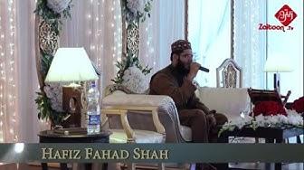 Ye Dunya Ek Samandar Hai | Hafiz Fahad Shah | Live Naat | Peshawer