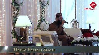 Ye Dunya Ek Samandar Hai | Fahad Shah | Naat | Peshawer