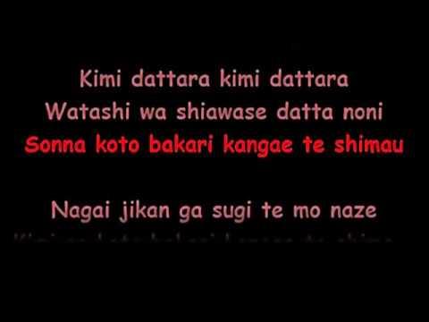 Happy Birhtday   Kimi Dattara Anime Lyric