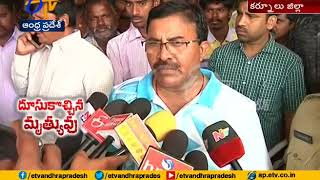 Road Accident In Kurnool | 9 Died Several Injured As RTC Bus Hits Auto | Somayajulapalli