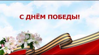 Поздравление Губернатора Югры Натальи Комаровой с 9 мая