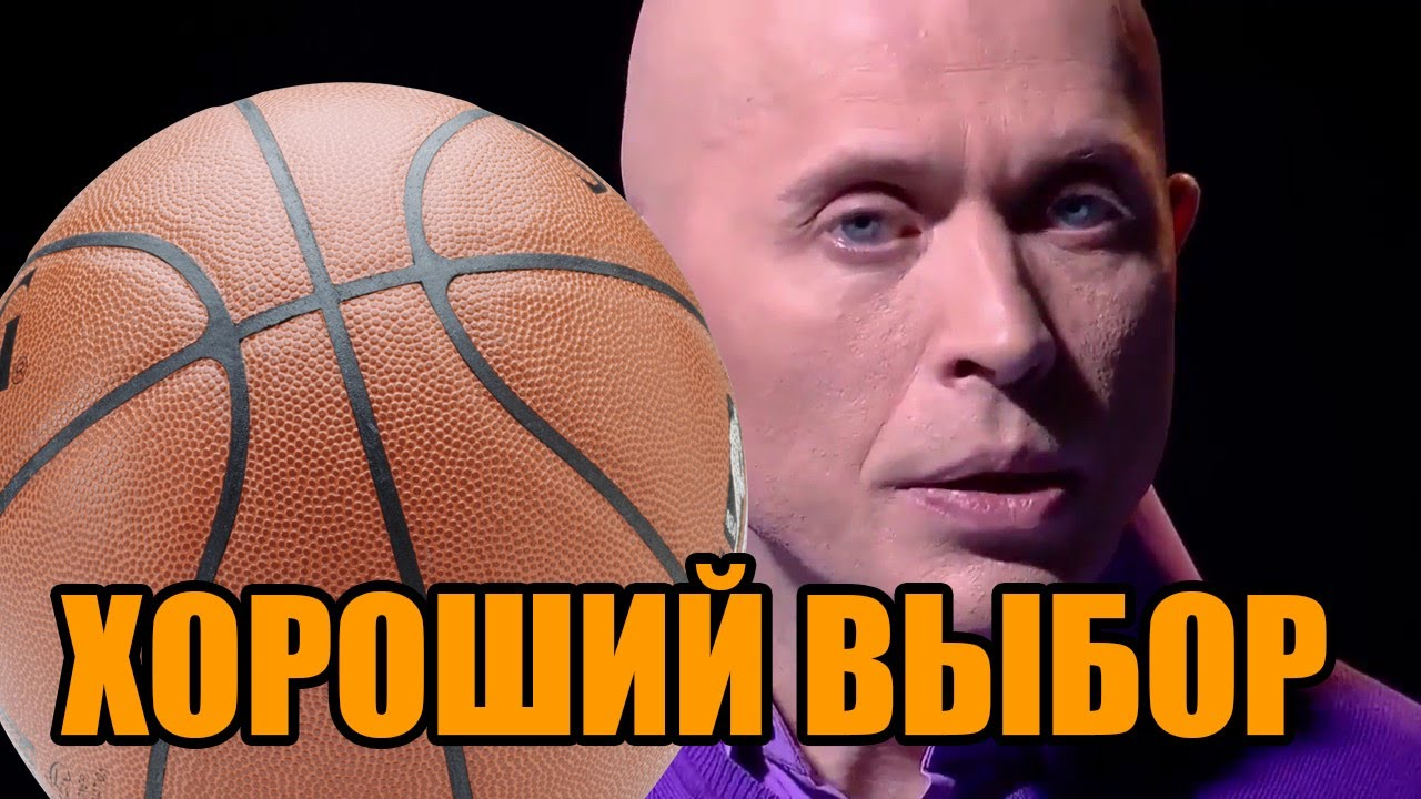 Сравнительный тест баскетбольных мячей (ЭКСПЕРТ О МЯЧАХ) - YouTube