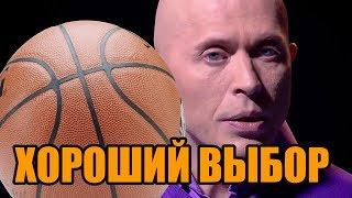 видео Баскетбольные кроссовки nike: характеристика, основные виды