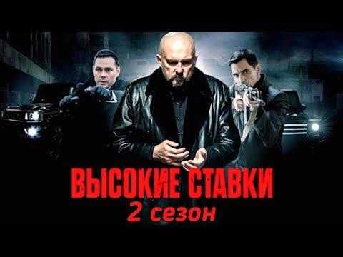 Видео Нилов казино сериал