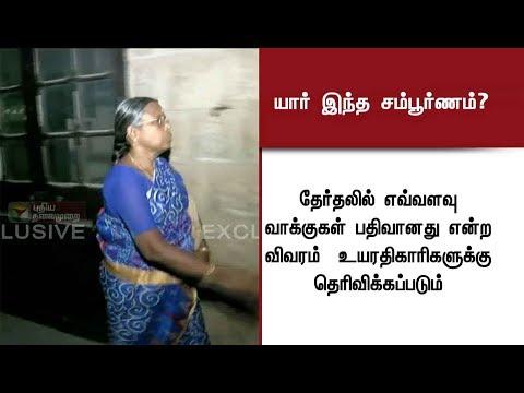மதுரை சம்பவம்: 'சர்ச்சையில் சிக்கிய சம்பூரணம் யார்? - எதற்காக அந்த அறைக்குள் சென்றார்? | #Madurai