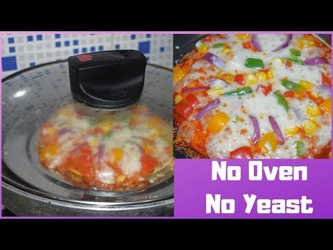 கடாய் போதும் பீட்ஸா செய்யலாம் Homemade Veg Pizza Recipe Without Oven Pizza Recipe In Tamil