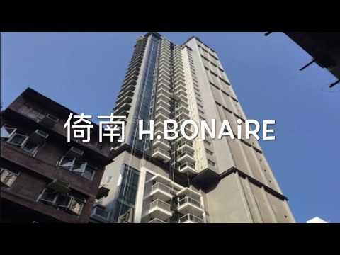hong kong real estate H Bonaire by Henderson Land 恒基的倚南