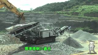 Конусная дробилка NAKAYAMA NE200C(Мобильный конусная дробилка Nakayama, серия Dendoman, модель NE200C на гусеничном ходу. Производительность до 295 тонн..., 2015-10-27T00:01:09.000Z)