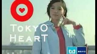 [CM]Aoi Miyazaki - Tokyo Heart